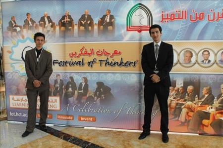 Öğrencilerimiz Üniversitemizi Dubai'de Temsil Etti
