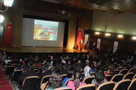 Türk Dil Kurumu Başkanı Prof. Dr. Mustafa Sinan KAÇALİN Üniversitemizi Ziyaret Etti