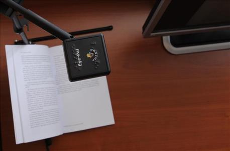 Kitap Okuma Cihazı Merkez Kütüphanemizde Hizmete Sunulmuştur