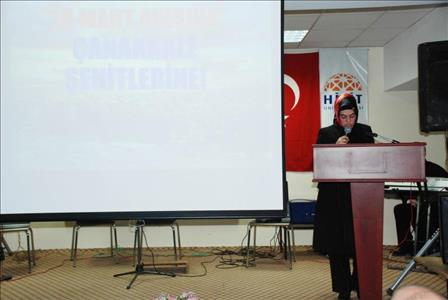 İlahiyat Fakültesi'nde Çanakkale Şehitlerini Anma ve Hatim Programı Düzenlendi