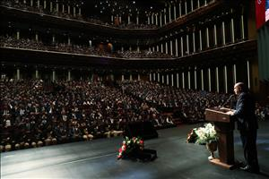 2023 Eğitim Vizyonu Tanıtım Toplantısı Gerçekleştirildi