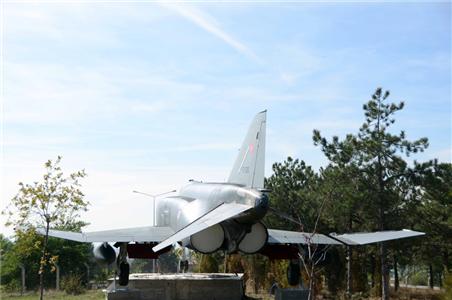 Hava Kuvvetleri Komutanlığı Tarafından Üniversitemize F-4 Fantom Uçağı Verildi