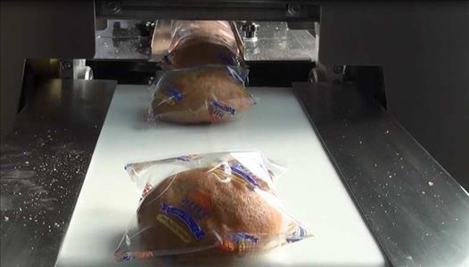Üniversitemiz Kendi Ürettiği Ekmeği Kullanarak %20 Oranında İsrafı Önledi